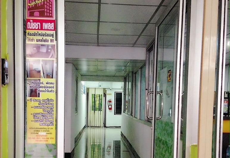 Natcha Place Rangsit Donmuang, לאם לוק קה, מבט לכניסה מבפנים