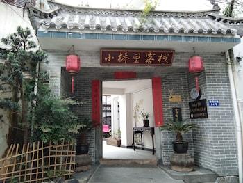 Foto di Huangshan Xiaoqiaoli Inn a Huangshan