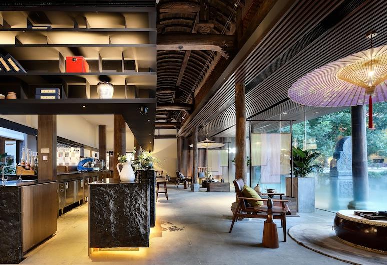 Huangshan POISE Hotel, חואנגשאן, לובי