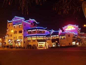 Foto di Huangshan Old Street Hotel a Huangshan