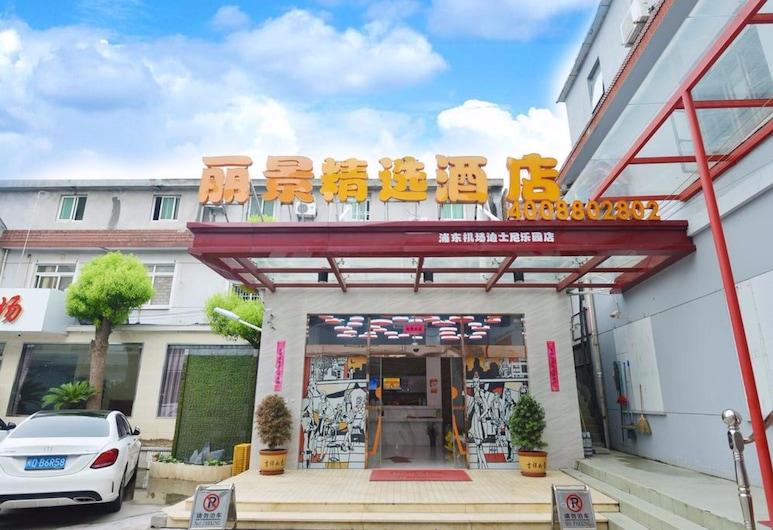 上海麗景精選酒店, 上海市