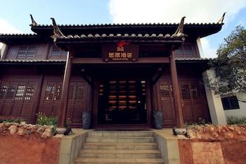Slika: Sedour Hotel Lijiang ‒ Lijiang