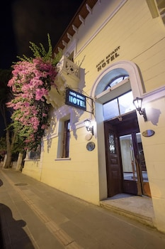 Slika: Antik Beyazit Hotel - Special Class ‒ Antakya