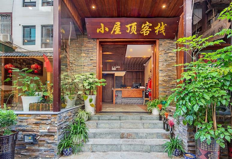 Lovely Roof Inn, Zhangjiajie, Hall