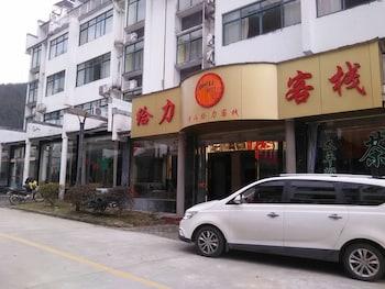 Foto di Geili Inn Huangshan a Huangshan
