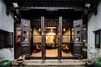 Hình ảnh Tongli 1917 Best South Boutique Inn tại Tô Châu