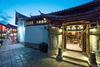 麗江麗江麗澤雅舍木府院的相片