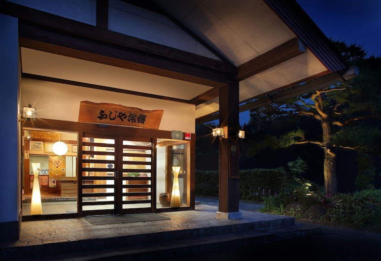 Bekkan Fujiya Ryokan, Kaminoyama, Ingang van hotel