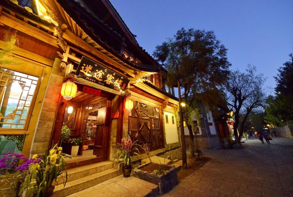 Mi Tu Inn Lijiang
