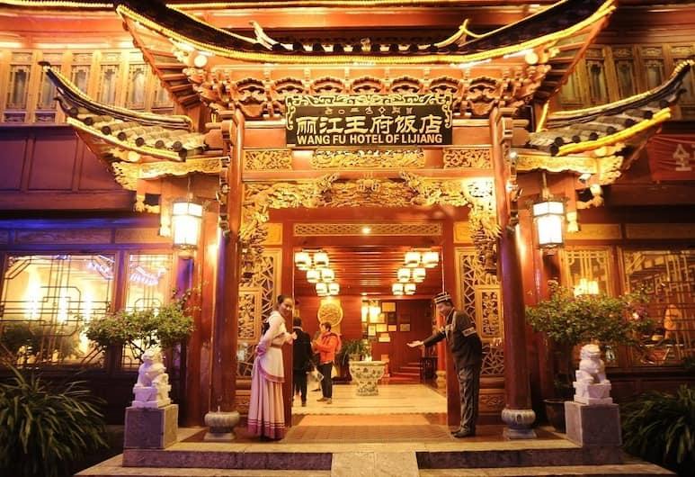 Lijiang Wangfu Hotel, Lijiang, İç Mekân Girişi