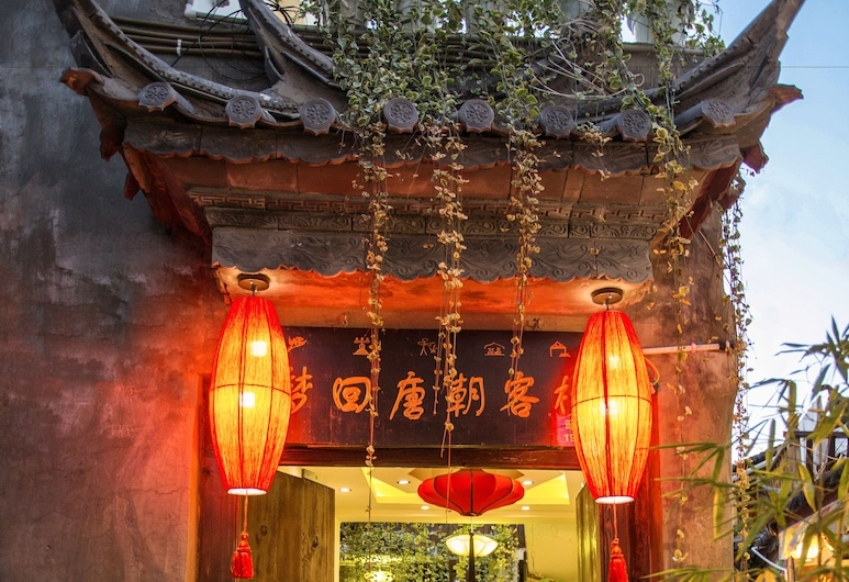 Dream In Tang Dynasty Inn, Lijiang