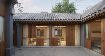 北京、イン コートヤード 北京の写真