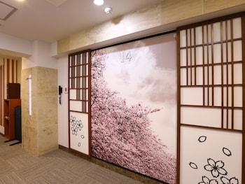東京上野御徒町精選永安國際飯店 (2018 年 5 月 1 日開業)的相片