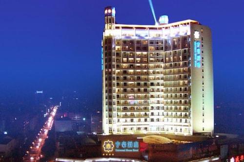 南充市宇豪酒店/