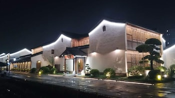 Picture of Courtyard-Lestay in Hangzhou