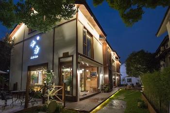 Foto HANGZHOU SHIFANG HOTEL di Hangzhou