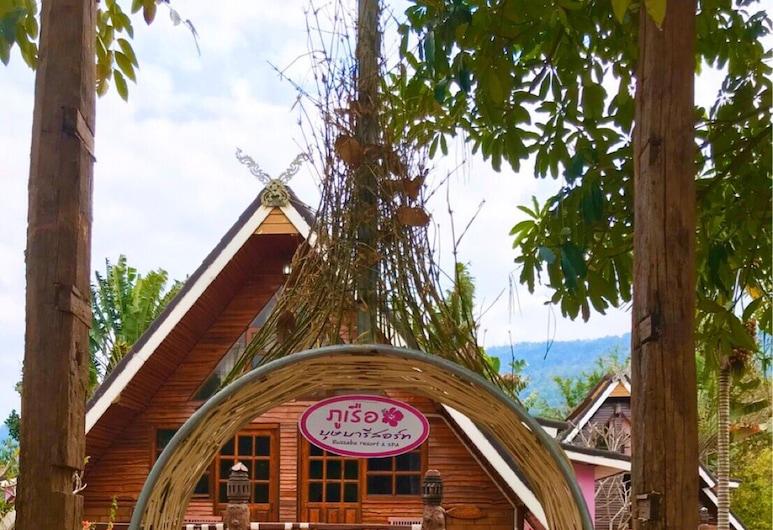 Phurua Bussaba Resort & Spa, Phu Ruea, Garden
