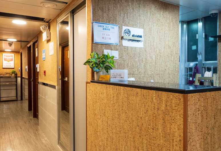 嘉應賓館, 九龍, 櫃台