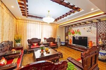 Lijiang bölgesindeki Lijiang Jie Yuan Ju Inn resmi