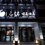 Wuzhen Bolu Hotel