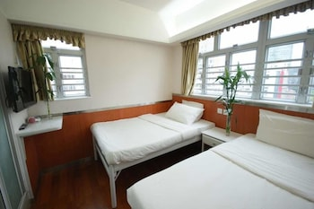 Picture of Ring Wood Guest House in Kowloon