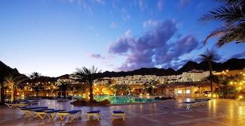 Bild vom Ecotel Dahab Bay View Resort in Sharm El-Sheikh