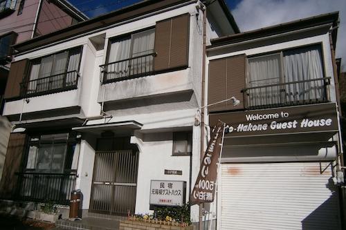 Moto-Hakone