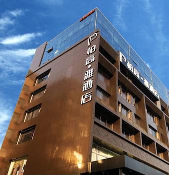Hình ảnh Guangzhou Paco Hotel - Dongpu Teemall tại Quảng Châu