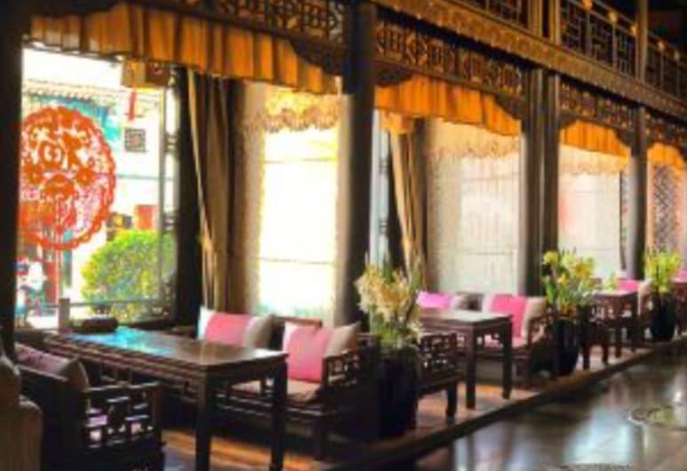 Pingyao He Jin Cheng Hotel, ג'ינזונג, לובי
