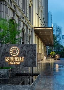 在上海的上海徐家汇禧玥酒店照片