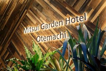 Picture of Mitsui Garden Hotel Otemachi in Tokyo