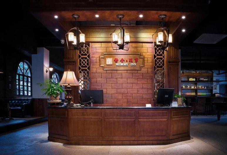 桂林靜舍往事精品酒店, 桂林市, 櫃台