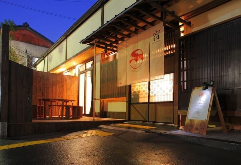 結庵嵐山旅館 - 青年旅舍, Kyoto