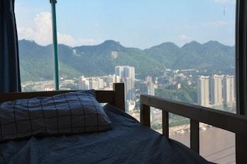 Foto di Chongqing lonelyvillage Youth Hostel a Chongqing