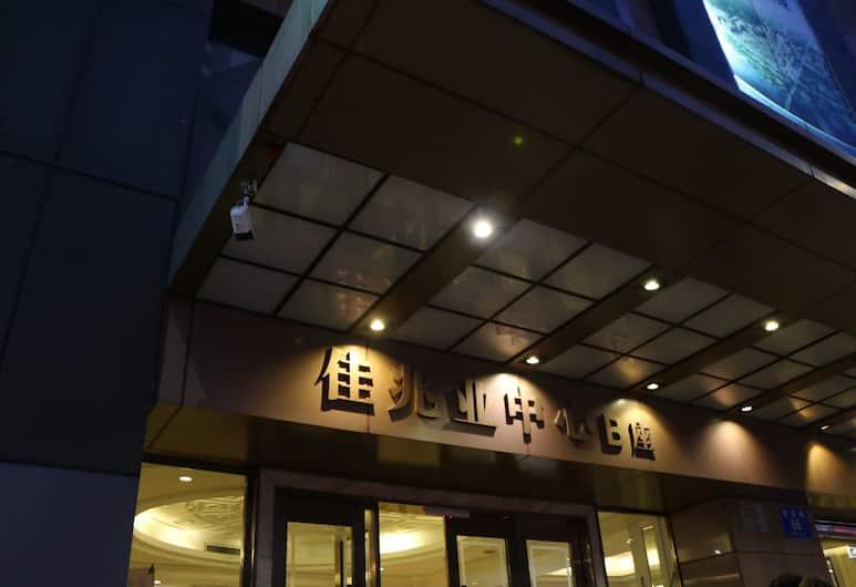 Shenzhen Style Apartment Hotel, Shenzhen, Eksterijer