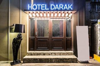 首爾達拉克酒店的圖片