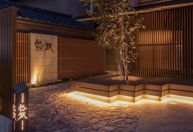 豐富飯店, Kyoto