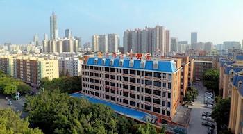 深圳深圳樂居酒店公寓的圖片