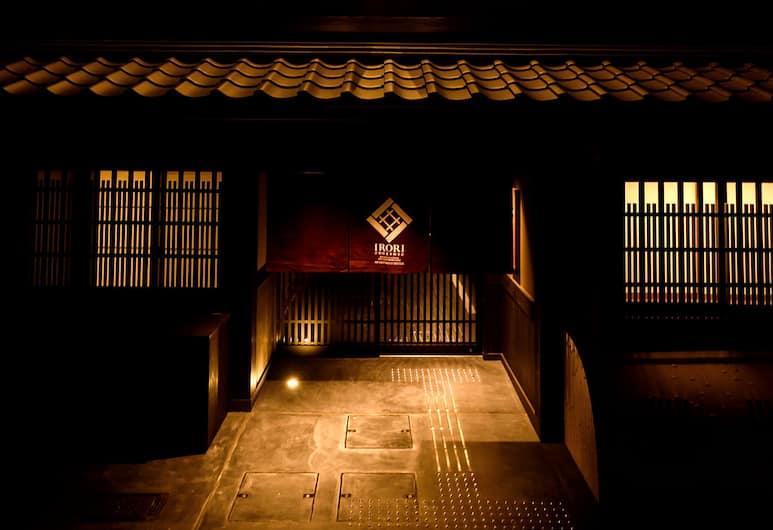 IRORI KYOTO STATION HIGASHI-HONGANJI, Kyoto, Façade de l'hébergement - le soir
