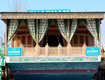 Picture of Shabnam Group Of Houseboats in Srinagar