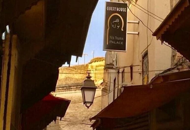 Fes Touria Palace , Fès, Façade de l'hôtel