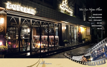 Picture of Napas Hotel in Taichung
