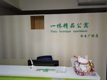 Gambar Yixiu Bontique Apartment He Sheng Square di Guangzhou