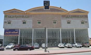 Picture of Al Eairy Apartments - Al Riyad 4 in Riyadh