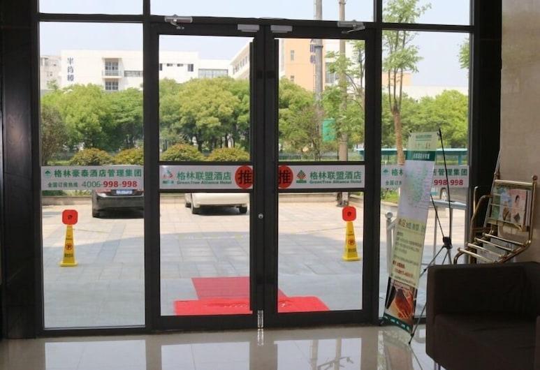 格林聯盟張家港華昌路汽車客運站酒店, 蘇州市, 入口