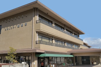 Picture of Hotel Binario Saga Arashiyama in Kyoto