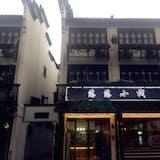 Wuzhen Youyou Inn