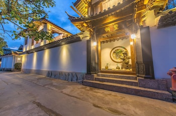 Picture of Lijiang Village House in Lijiang