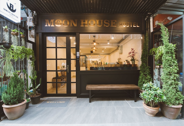 ムーン ハウス ホステル - バンコク, バンコク, ホテル エントランス