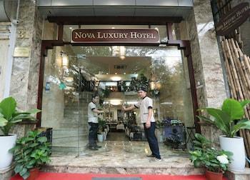 하노이의 노바 럭셔리 호텔 사진